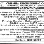 Invites Application for the Post of ProfessorAssociate Professors Assistant Professor  at Krishna Engineering College