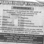 Bilaspur College of Pharmacy_0001