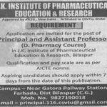 JK Institute of Pharmaceutical Sciences_0001