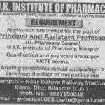 JK Institute of Pharmacy_0001