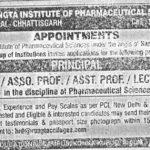 Rungta-recruitment Notice