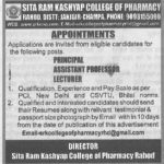 Sitaram Kashyap College of Pharmacy_0001