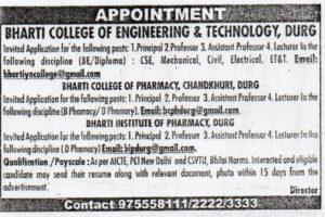 Bharti College-WA0008