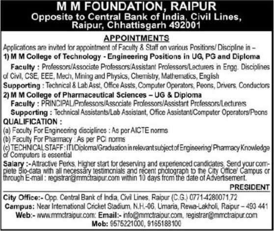 Recruitment Notice for Faculty Positions in Various Program and Disciplines in MM College of Technology, Raipur