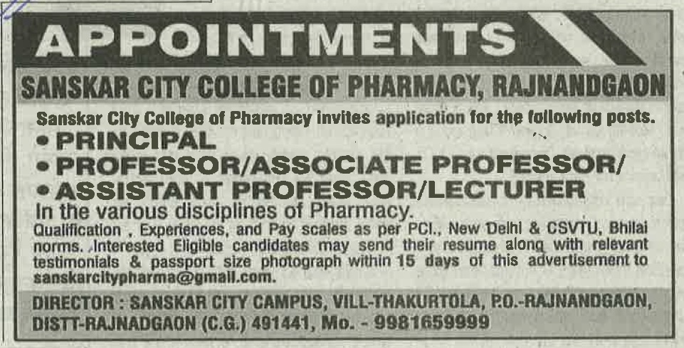 Recruitment Notice For The Post of Principal, Professor, Assistant Professor(B.Pharmacy) & Lecturer (D.Pharmacy) Under Statue-19 at Sanskar City College of Pharmacy, Rajnandgaon