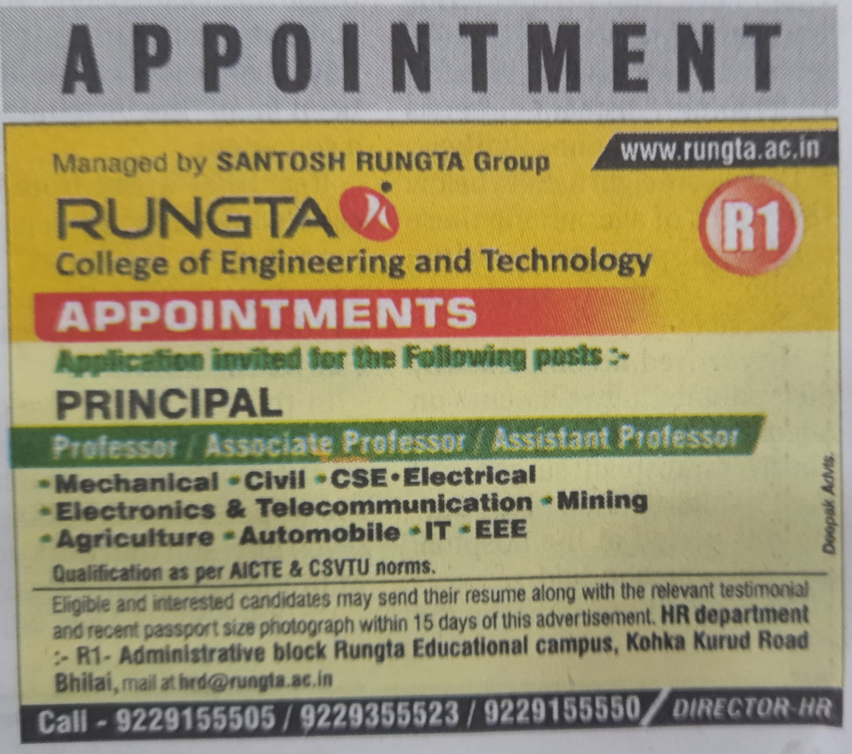 Recruitment Notice For the Post of Principal, Professor, Assistant Professor and Associate Professor  at RCET, Bhilai